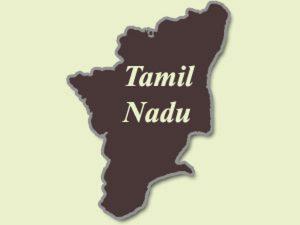 TN HSC Board